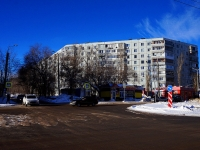 neighbour house: st. Matrosov, house 11. Apartment house