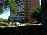 Togliatti, Matrosov st, house 43. Apartment house