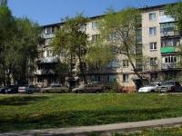 Тольятти, улица Матросова, дом 46. многоквартирный дом