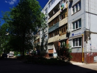 neighbour house: st. Matrosov, house 50. Apartment house