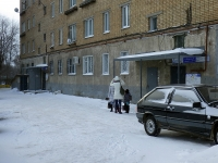 Togliatti, Matrosov st, house 60. Apartment house