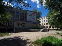 陶里亚蒂市, 技术学校 Тольяттинский техникум технического и художественного образования, Matrosov st, 房屋 37