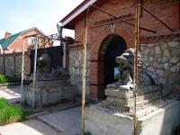 Тольятти, Маяковского ул, дом 86