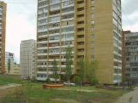 Togliatti, Mekhanizatorov st, house 7. Apartment house