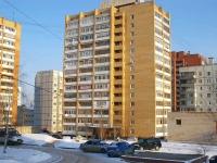Тольятти, улица Механизаторов, дом 7. многоквартирный дом