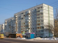 neighbour house: st. Mekhanizatorov, house 12. Apartment house