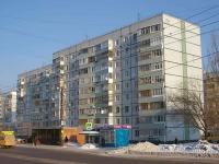 Тольятти, улица Механизаторов, дом 12. многоквартирный дом