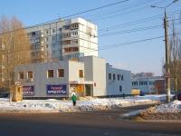 Тольятти, улица Механизаторов, дом 14А. магазин