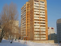 neighbour house: st. Mekhanizatorov, house 15. Apartment house
