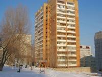 Тольятти, улица Механизаторов, дом 15. многоквартирный дом