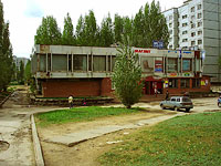 Togliatti, Mekhanizatorov st, house 18. shopping center