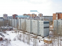 Togliatti, Mekhanizatorov st, house 20. Apartment house
