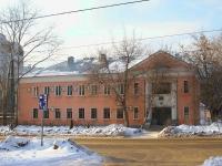 Togliatti, governing bodies Центр гигиены и эпидемиологии г. Тольятти, Mekhanizatorov st, house 21