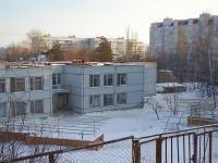 """Тольятти, детский сад №167 """"Долинка"""", улица Механизаторов, дом 23"""