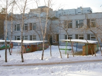 "Togliatti, nursery school №167 ""Долинка"", Mekhanizatorov st, house 23"