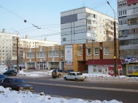 neighbour house: st. Mekhanizatorov, house 26А. office building