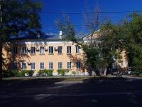 соседний дом: ул. Механизаторов, дом 21. органы управления Центр гигиены и эпидемиологии г. Тольятти