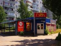 Тольятти, улица Механизаторов, дом 12А с.1. кафе / бар