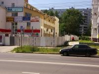 Тольятти, улица Механизаторов. строящееся здание