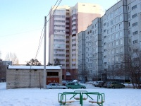 Тольятти, улица Механизаторов, дом 1. многоквартирный дом