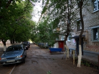 Togliatti, Mekhanizatorov st, house 4. Apartment house