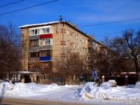 Тольятти, улица Механизаторов, дом 4. многоквартирный дом