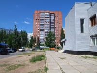 neighbour house: st. Mekhanizatorov, house 5Б. Apartment house