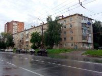 neighbour house: st. Mekhanizatorov, house 9. Apartment house
