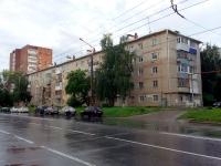 Тольятти, улица Механизаторов, дом 9. многоквартирный дом