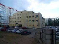 """Тольятти, торговый центр """"Солнечный"""", улица Механизаторов, дом 11"""