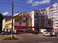 """Тольятти, улица Механизаторов, дом 11. торговый центр """"Солнечный"""""""