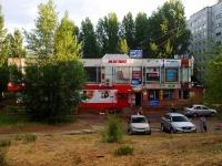 Тольятти, улица Механизаторов, дом 18. торговый центр