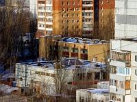 Тольятти, улица Механизаторов, дом 20А. магазин