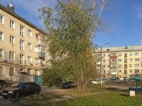 Togliatti, Mira st, house 37. Apartment house