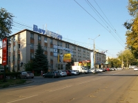 Togliatti, shopping center ВНИИ­цем­маш, Mira st, house 62
