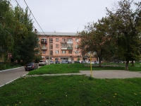 Togliatti, Mira st, house 71. Apartment house