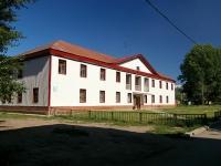 陶里亚蒂市, 学院 Тольяттинский институт искусств, Mira st, 房屋 72