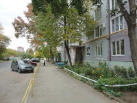 Togliatti, Mira st, house 79. Apartment house