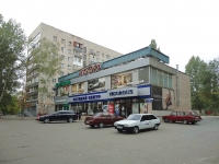 "Тольятти, магазин ""Аккорд"", улица Мира, дом 90А"