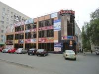 陶里亚蒂市, Mira st, 房屋 96А. 购物中心