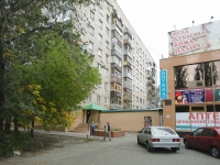 Togliatti, Mira st, house 96. Apartment house