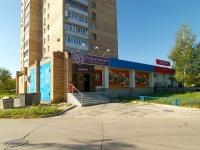 Togliatti, shopping center ГЛОБУС, Mira st, house 107А