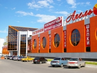 Togliatti, Mira st, house 113. shopping center
