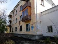 Тольятти, улица Мира, дом 3. многоквартирный дом