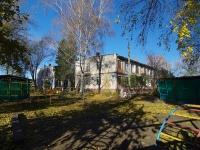 Togliatti, Mira st, house 10. nursery school