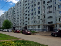 Togliatti, Mira st, house 85. Apartment house