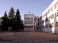 соседний дом: ул. Мира, дом 121. школа МОУ средняя образовательная школа №1 имени Виктора Носова