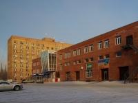 陶里亚蒂市, Mira st, 房屋 133А. 多功能建筑