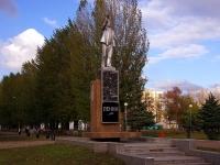 Тольятти, улица Гагарина. памятник Ленину В.И.