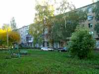 Togliatti, Mira st, house 158. Apartment house